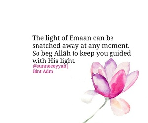 du'a, muslim quotes, and haqq image