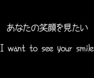 japanese, quotes, and smile image