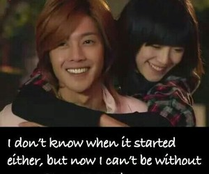 couple, quote, and kdrama image