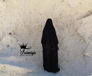 black, egypt, and hijab image