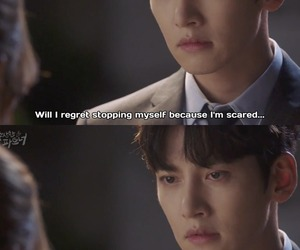 quote, ji chang wook, and suspicious partner image