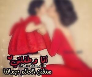 Image by soso abu safia
