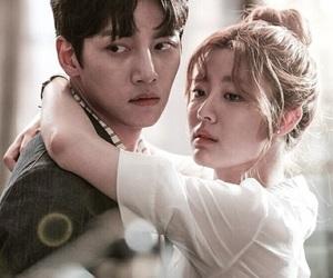 couple, nam ji hyun, and ji chang wook image