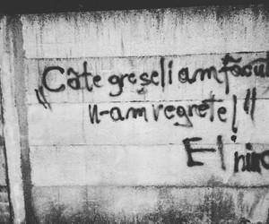 El Nino, rap, and romana image