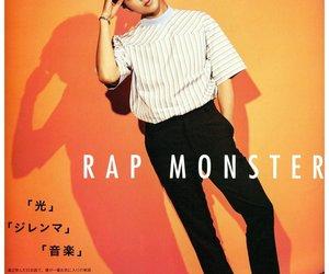 magazine, rap monster, and namjoon image