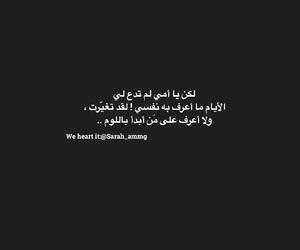 ههه, ال۾, and موتً image