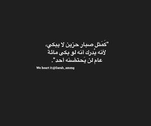 ههه, حُبْ, and ال۾ image