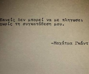 greek, quotes, and posts image