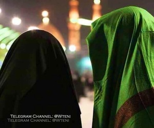 photo, حُبْ, and صور  image