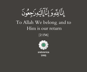 allah, Bosnia, and islam image