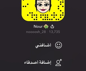 follow, snab, and me image