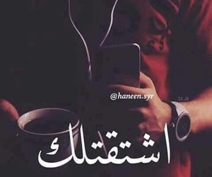 ﺭﻣﺰﻳﺎﺕ, رمزيات حزينه, and 😔 image