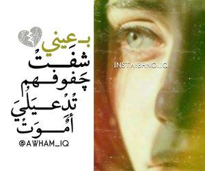 💔 and رمزيات حزينه image