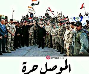 حب تحشيش بنات and العراق الموصل عراقي image