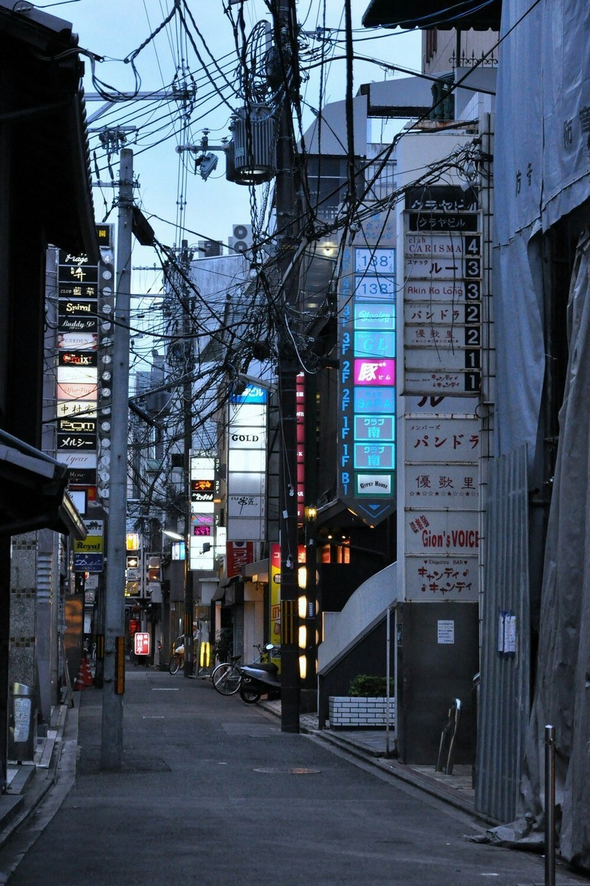237 Images About Japanese Places On We Heart It See More About Japan Sakura And Street