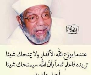 arabic, god, and islam image