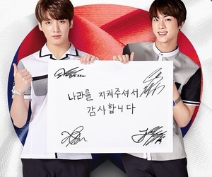 jin, jungkook, and jinkook image