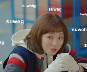 swag, cute, and kim bok joo image
