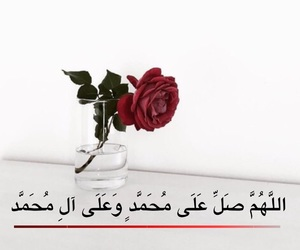 flowers, friday, and islam image