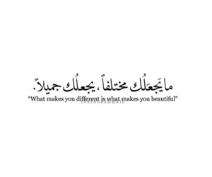 90 Images About Quats On We Heart It See More About عربي Quotes