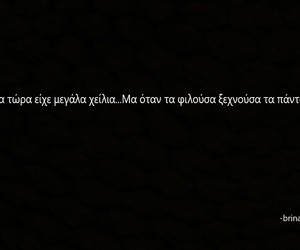 greek quotes, love, and xeilia image