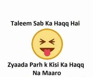 funny, high school, and urdu image