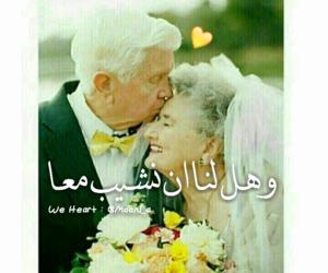 حب بنات شباب and العراق عراقي عربي image