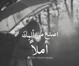 عربي, الم, and بالعربي image