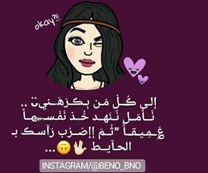 funnypic, beno_bno, and رمزيات+بنات image