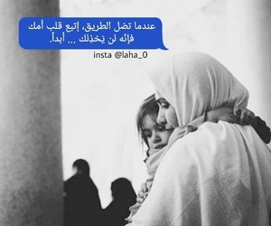 الأم and قلب image