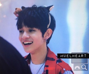 samuel, produce101, and kimsamuel image