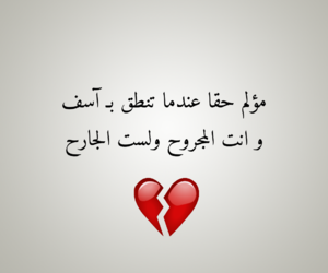 arabic quotes, الله يارب, and اسلاميات اسلام image