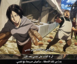anime, shingeki no kyojin, and مقولة image