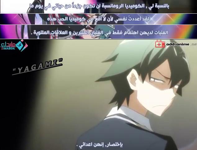 image in اقتباسات انمي anime quotes ، 🥀🎼 collection by اميرة الضوء