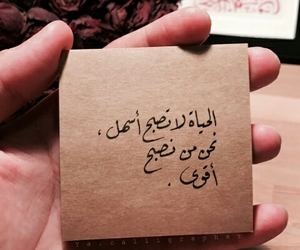 Image by Sarah Fahed