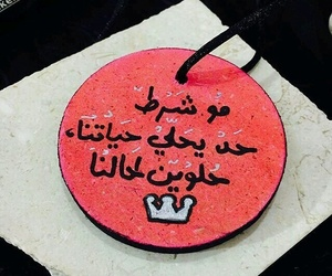 quotes, خطً, and stone image