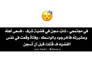 بنات عربي تخلف image