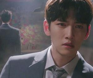 korea, ji chang wook, and suspicious partner image