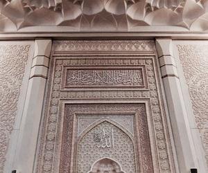Image by ~Muslima~