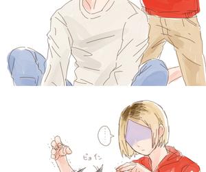 haikyuu, nekoma, and volleyball image