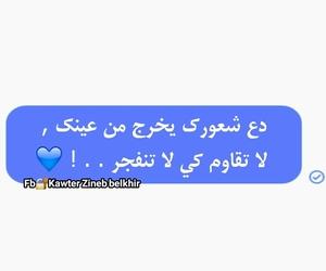 Image by Kawter Zineb Belkhir