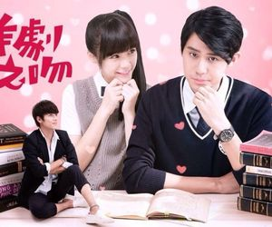 itazura na kiss, mischievous kiss, and miss in kiss image