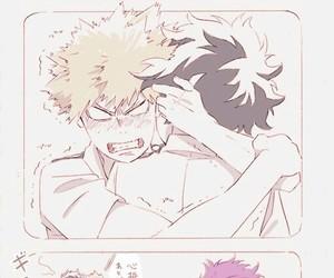 hug, bakudeku, and katsudeku image