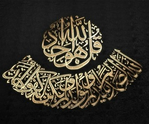 arabic, calligraphy, and quran image