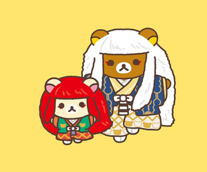 bear, kawaii, and rilakkuma image