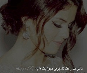 quote, kurdish, and kwrdy image