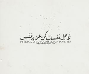 ﺭﻣﺰﻳﺎﺕ and ﻋﺮﺑﻲ image