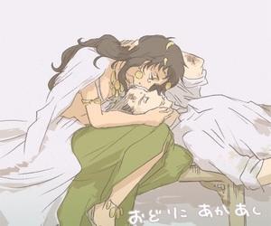 fem, keiji, and akaashi image