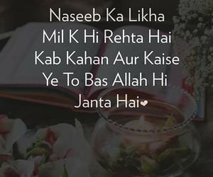 true and haqiqat image