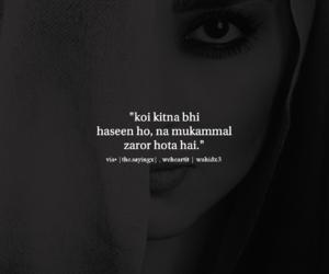 girl, whi, and urdu image
